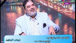 د.  رضا طعيمة: هذا هو سر توجه الرئيس الراحل السادات إلى جبل الطور بالطائرة!
