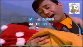DIL PUKARE AARE AARE hindi karaoke for Male singers with lyrics