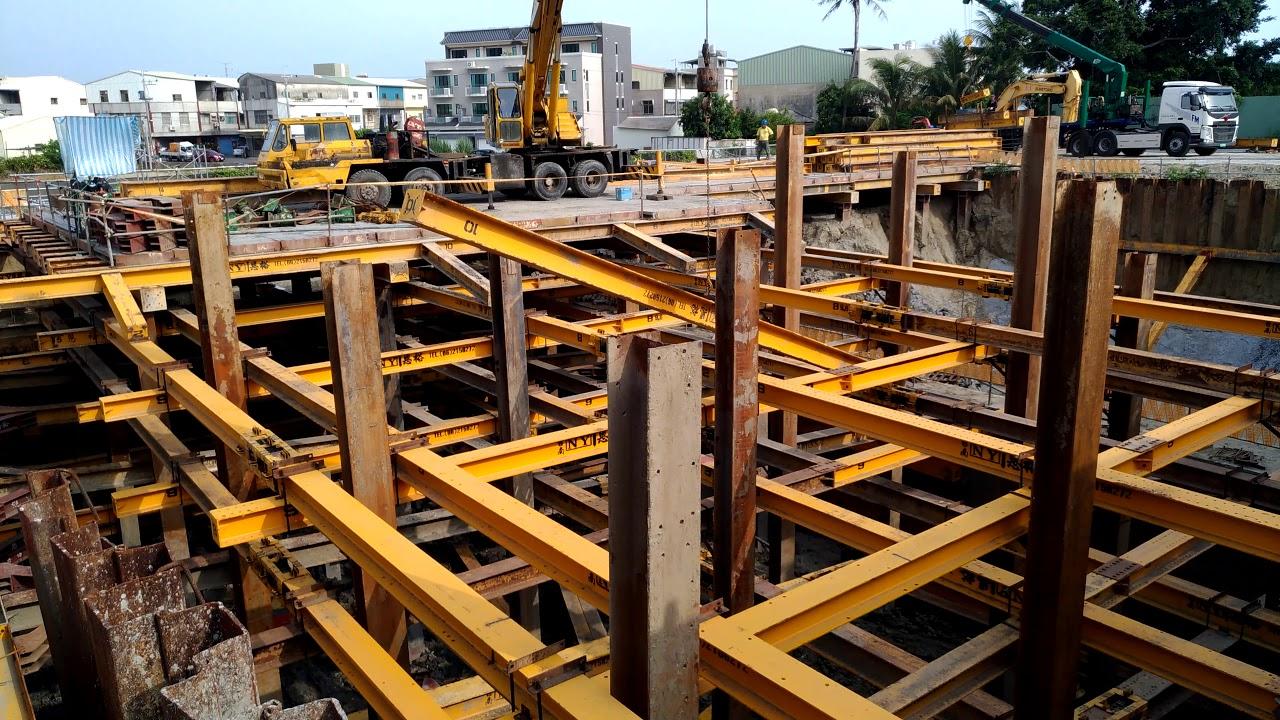 深開挖H型鋼擋土支撐工法 - YouTube