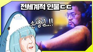 상어의 스타 기본기를 가르쳐준 선생님은 따로 있었다?!