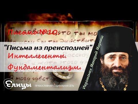 Записные Книжки :: Литература :: Сергей Довлатов