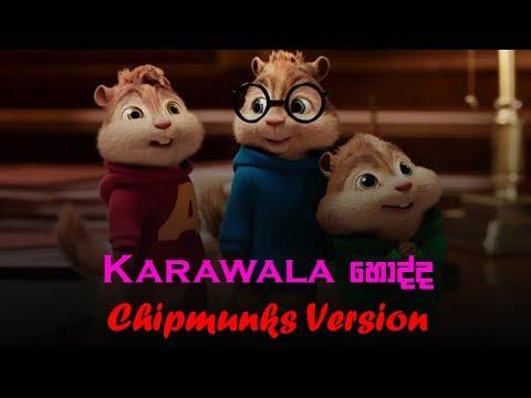 Karawala Hodda (කරවල හොද්ද ) Yaka Crew | Chipmunks Version