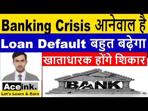 Geithner plan 2 | Money, banking and central banks | Finance & Capital Markets | Khan Academy from YouTube · Duration:  12 minutes 29 seconds