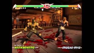Mortal Kombat Deception Gameplay GC
