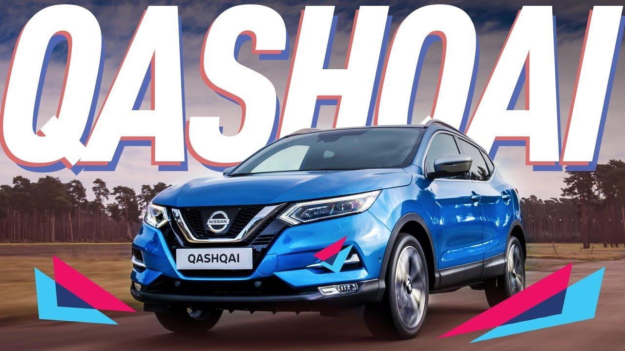 Хит или не хит?/Новый Nissan Qashqai 2019/Большой Тест Драйв