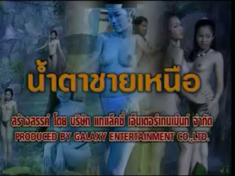 Thai Music Karaoke