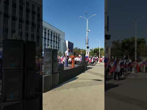 День государственного флага в Краснодаре
