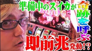 セブンズTVです。 今回は東京都品川区にございますピートレックマーメイ...