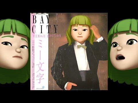黄昏 の Bay City - Junko Yagami 八神 純子 (Memoji Edition) (Fan Music Video)