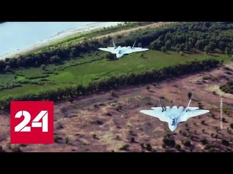 Госиспытания Су-57 и