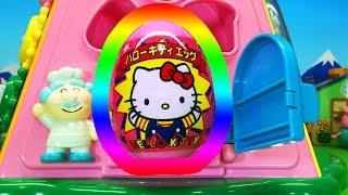 アンパンマンおもちゃアニメ 大きなよくばりボックスで遊ぼう!❤ハローキティたまご Anpanman thumbnail