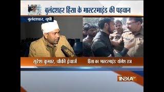 Uttar Pradesh Police Inspector Subodh Kumar Singh, who was killed b...