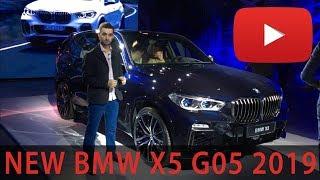 BMW X5 G05 2019 - БМВ Х5