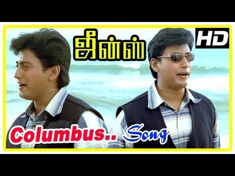 Jeans Movie Scenes | Title Credits | Prashanth intro | Columbus Columbus song | Nassar | Senthil