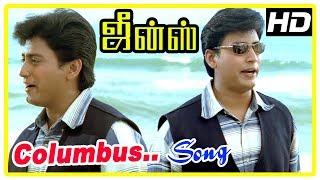 Jeans Movie Scenes Title Credits Prashanth intro Columbus Columbus song Nassar Senthil
