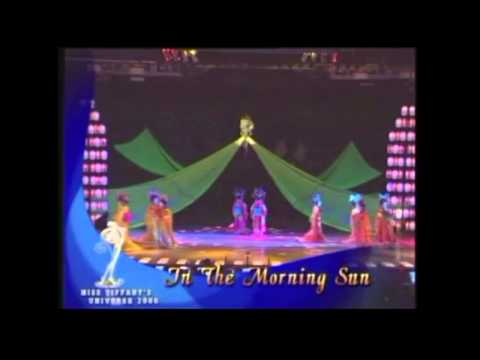In The Morning Sun - Miss Tiffany's Universe 2006