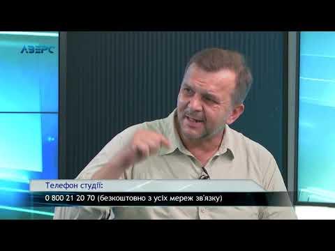 ТРК Аверс: Кадрові провали: чому на Волині звільнилися керівні крісла