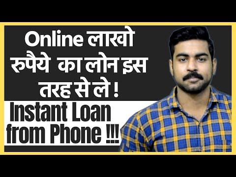 how-to-get-instant-loan-in-india-|-phone-se-loan-|-online-loan-|-eligibility-|-personal-loan