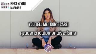 แปลเพลง best 4 you   maroon 5