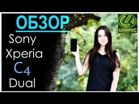 Видео обзор Sony Xperia C4 Dual [Цифрус]