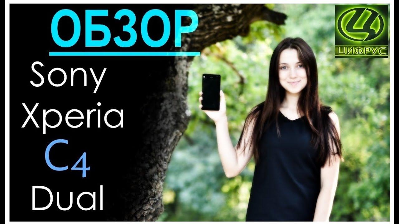 Sony Xperia ZL - разборка, сборка, ремонт - YouTube