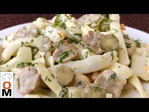 Салат из Кальмаров с  Жареными Грибами | Squid Salad Recipe | Ольга Матвей