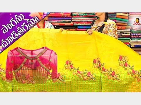 Today Special Kanchi Pattu & Patola Silk Sarees    Sogasu Chuda Tarama    Vanitha TV