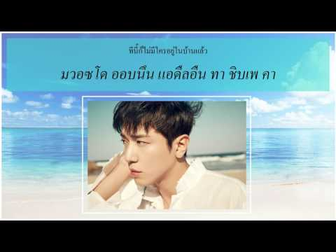 [KARAOKE/ซับไทย] Jung Yong Hwa (CNBLUE) – Password   #Do Disturb | 1st Mini Album