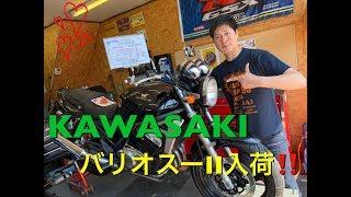 バリオス入荷!KAWASAKI BALIUS-Ⅱ 250cc直列4気筒のF1サウンドをどうぞ!山形県酒田市バイク屋 SUZUKI MOTORS