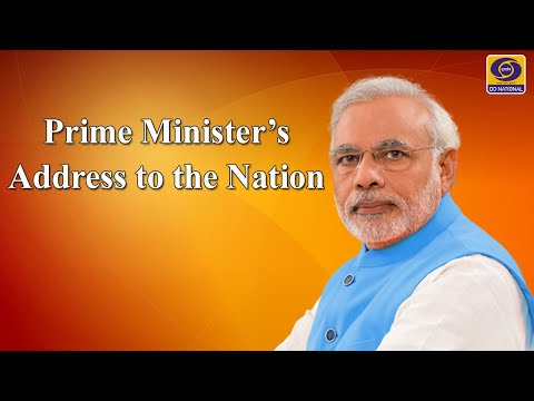 PM Narendra Modi's address to the Nation | 30th June, 2020