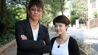 哀川翔>娘・MINAMIとテレビ初共演 2人きりのお出かけも初体験 SNS自動...