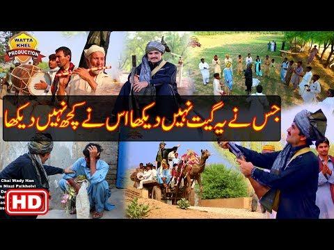 Mathey Chai Wade Han►Imran Niazi Paikhelvi►HD Video►Latest Punjabi And Saraiki Super Hit  Song 2017