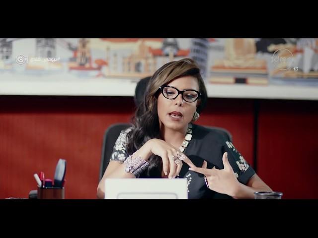 بيومى أفندى - الحلقة الـ 4 الموسم الثاني | ناهد السباعي | الحلقة كاملة