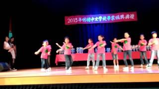 明德中文学校2015毕业颁奖典礼表演舞蹈-小苹果