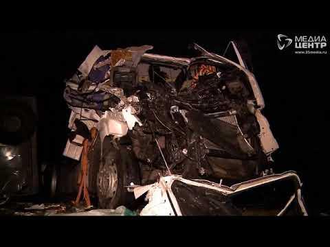 Авария с погибшим на трассе Вологда - Новая Ладога