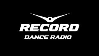 #1 Radio Record. Грибы - Интро ( Record mix )