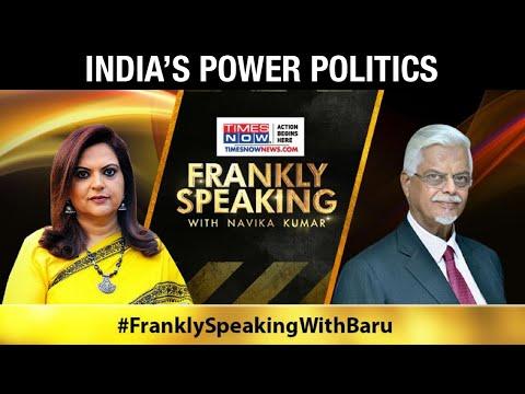 Dr Sanjaya Baru on India's power politics & his new book | Frankly Speaking