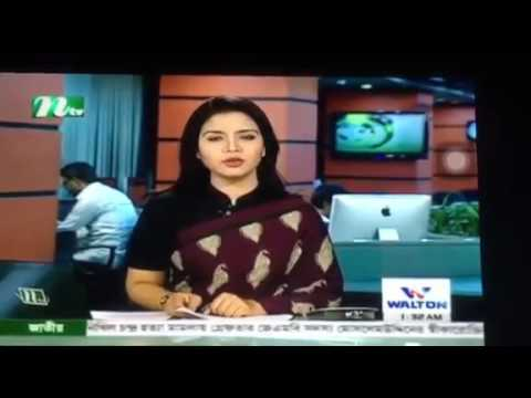 Krishibid Group NTV news on KTTL Jeddah