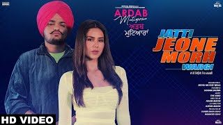 Jatti Jeone Morh Wargi (Official Song) Sidhu Moose Wala feat Sonam Bajwa Latest punjabi song 2019