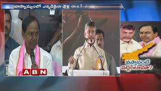 KCR gave strong counter to PM Modi