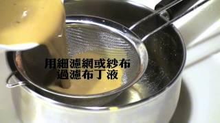 (味全TV) 創意料理:咖啡麵包布丁+穀麥冰棒+巧克力冰沙