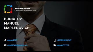 Как создать много аккаунтов FACEBOOK и Вконтакте без сим карты бесплатно