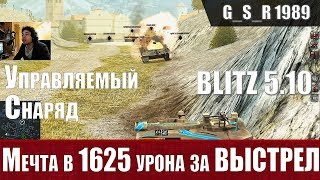 Wot Blitz - Бабаха догоняет врагов. Fv215b 183 ТОП выстрелы - World Of Tanks Blitz Wotb