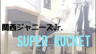 すっごく遅くなりましたが、リクエストにございましたSUPER ROCKETを弾かせていただきました! ミスばっかりですが、今回はベースの音を頑張ったのでよろしければ ...