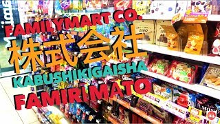 Family Mart 24h 株式会社 Smart Conbini Convenience Store Vlog in Giappone Documentario Istant Ramen Shop