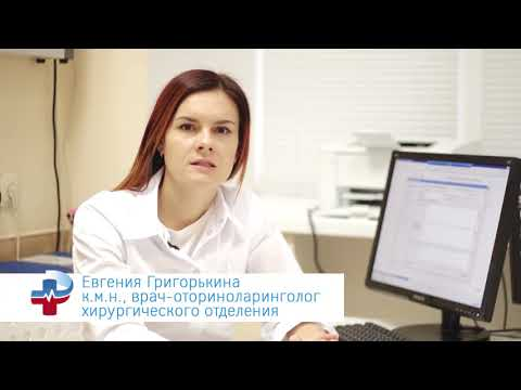 ЖД больница Оториноларингология