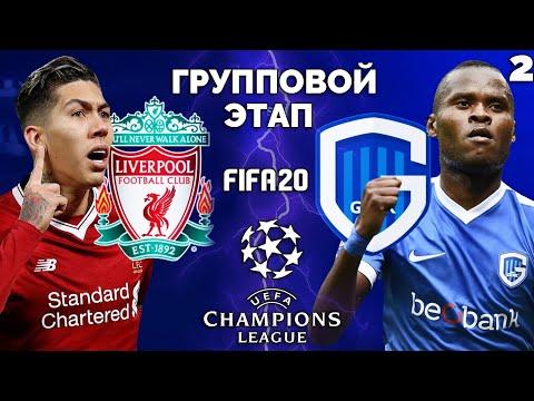 Livetv футбол онлайн транслЯциЯ бесплатно динамо наполи
