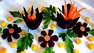 Цветы из свеклы. Украшения из овощей. Decoration Of Vegetables