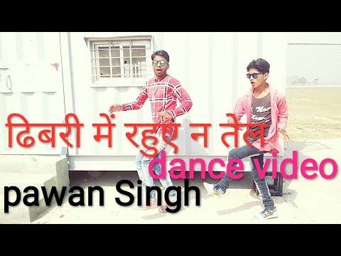 Pawan Singh -ढिबरी में रहुए ना तेल-crack Fighter-dhibari Me Rahuye Na Tel -nidhi Jha