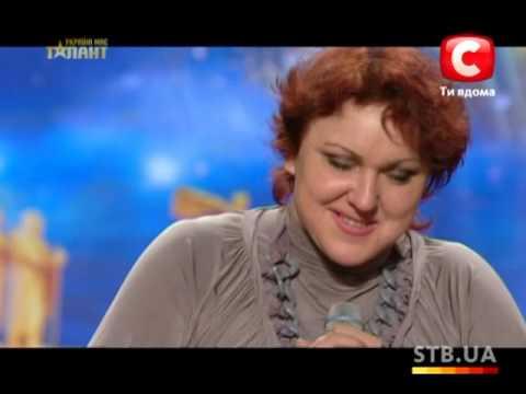 Видео: Екатерина Соколенко Украна ма талант-5 Кастинг в Донецке